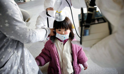 Elevated Rates Of Thyroid Cancer Found In Fukushima Youth