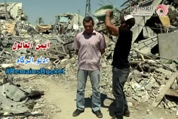 Will The #RubbleBucketChallenge Help Raise Awareness For Gaza?