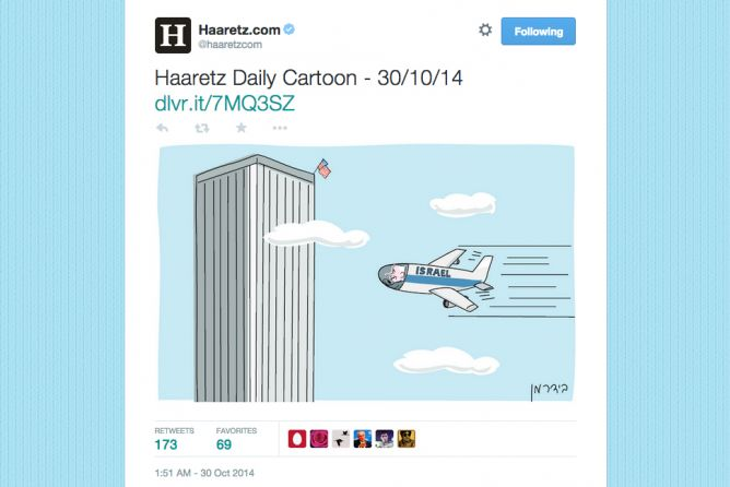 An Israeli newspaper published this stupid 9/11 cartoon. Here's the REAL reason you should be mad