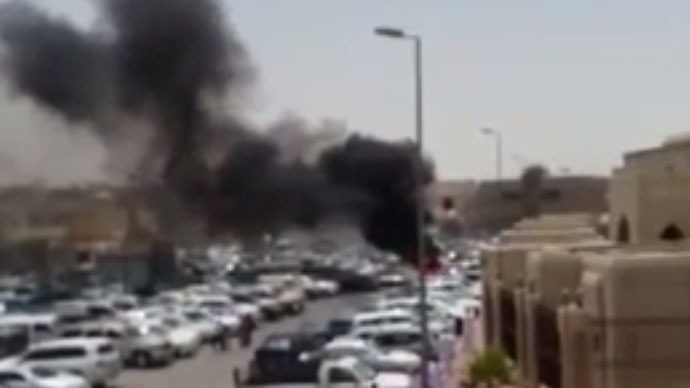 VIDEO: ISIS Lays Claim For Attack Outside Mosque In Dammam, Saudi Arabia – Killing 4