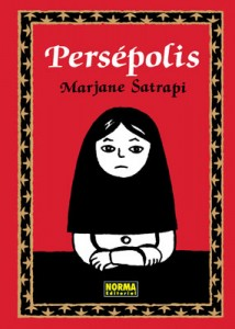 Persepolis banned book cover