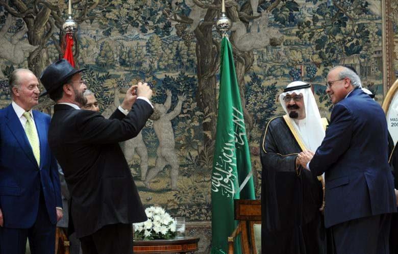 Red Sea Deal: The Israeli, Saudi Military Alliance