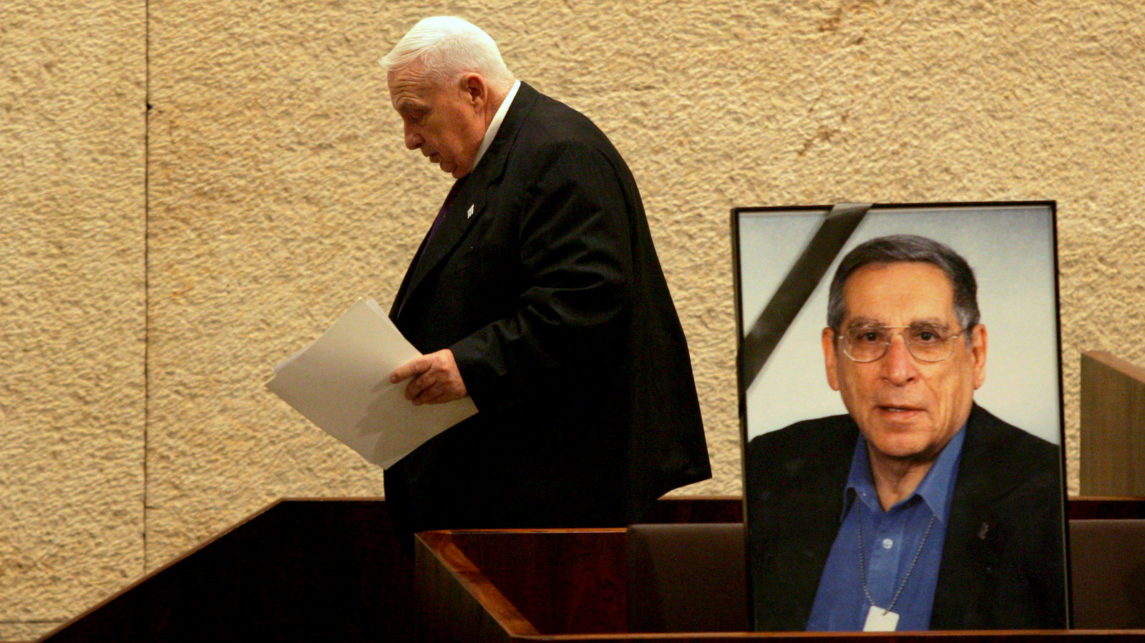 Israeli News Program Pulls Back The Curtain On Beloved General's Sordid Past