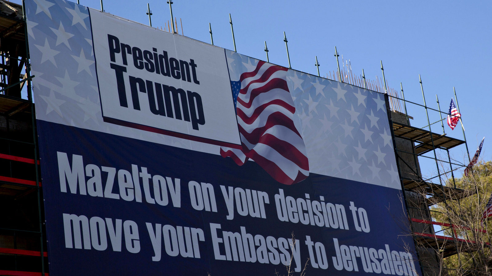 moving the us embassy to jerusalem Riyadh has spoken out against us threats to move its diplomatic hq from tel aviv but will the president listen  the guardian - back to home  why would moving the us embassy to jerusalem be.