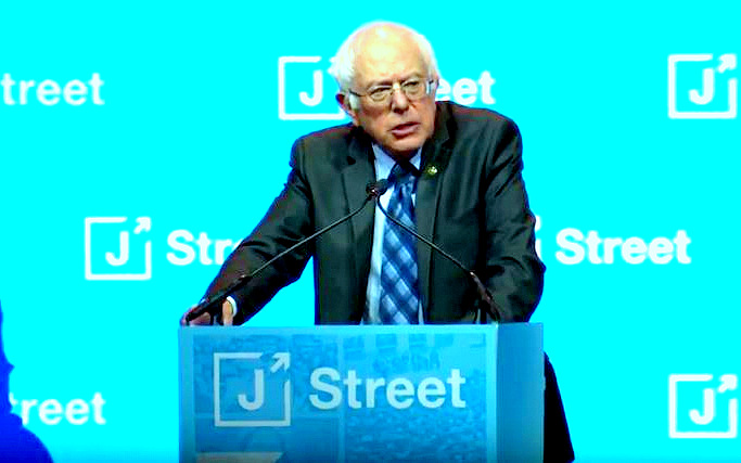Watch Bernie Sanders Address Bigotry, Israel & Palestine At The J Street Conference