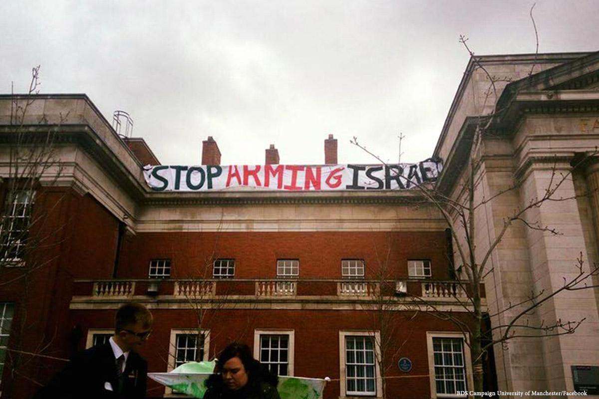 UK Students 'Disciplined' Over Support For Boycott On Israeli Goods