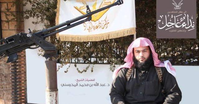 Salafism Vs. Wahhabism: Qatar and Saudi Arabia's Proxy War Rages In Syria Thanks To US Militarism