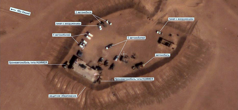 Russia Releases Photos Showing US Special Ops at ISIS Positions