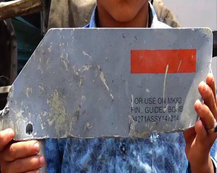 MK82 Bomb Yemen