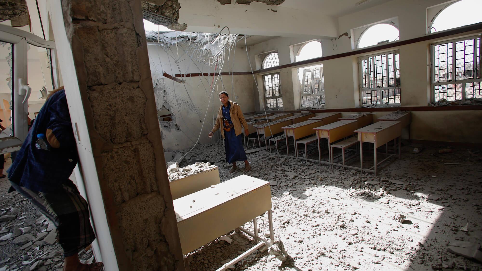 Yemen Saudi War Children School