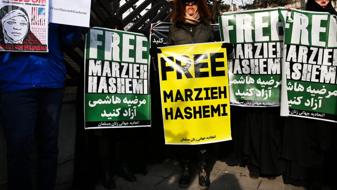 Задержание американцами американо-иранского журналиста вызвало местные, международные протесты