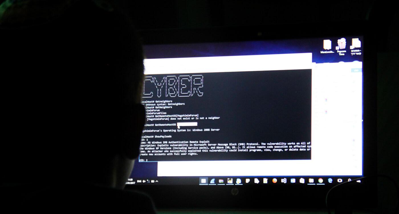 Israel | Hackers