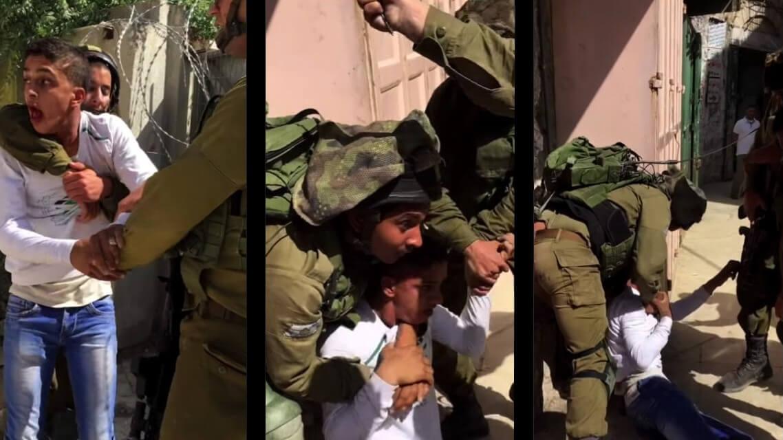 Palestine | Eric Garner