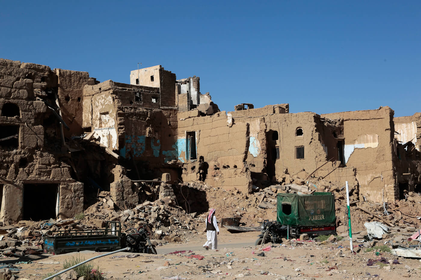 Yemen Saada Destruction