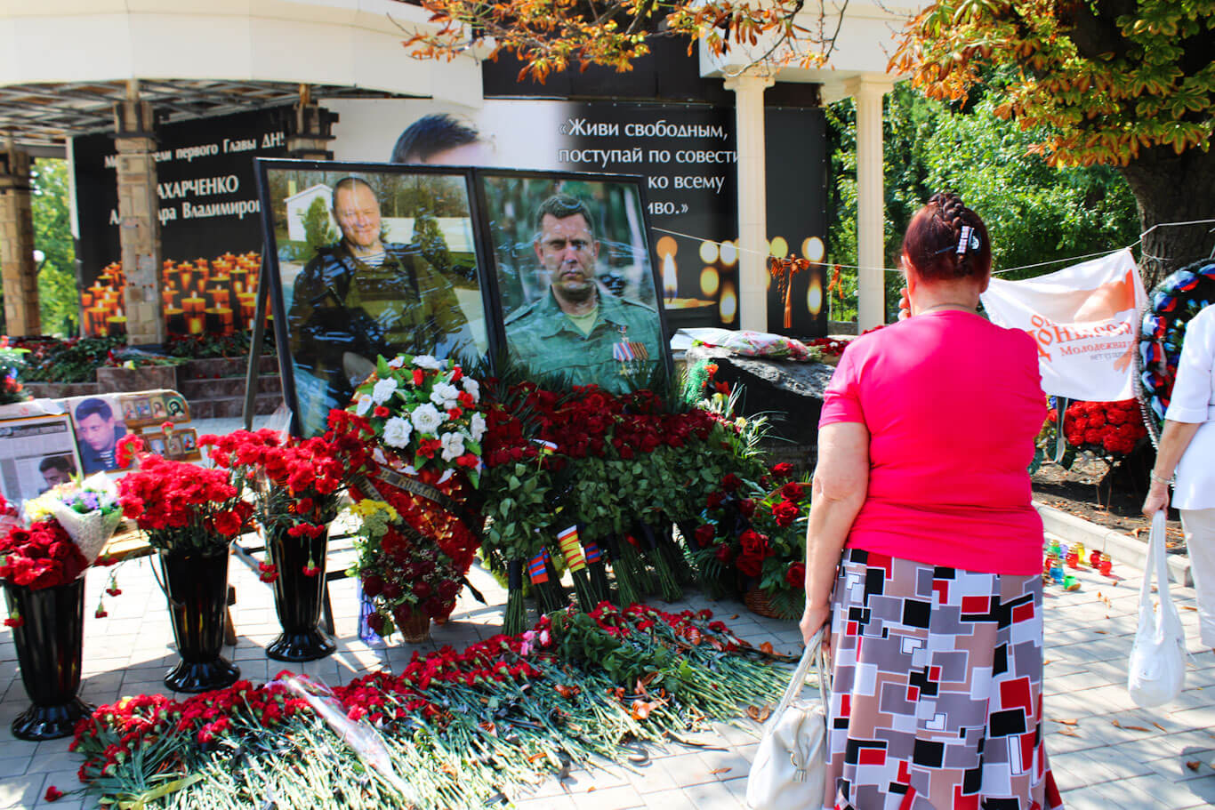 Donbass War Diary memorial