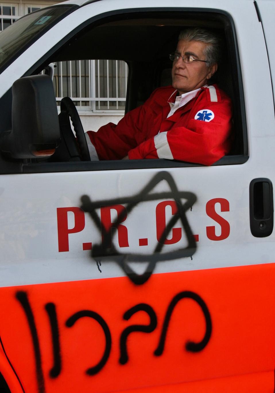巴勒斯坦救护车