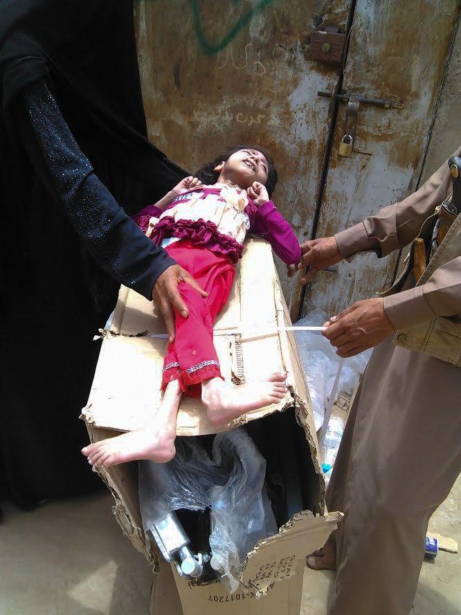 Yemen UXO