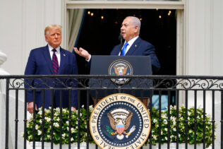 Israel US Feature photo