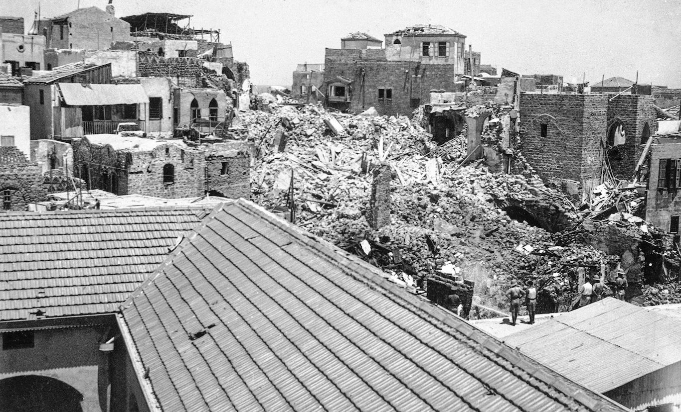 Palestine 1936