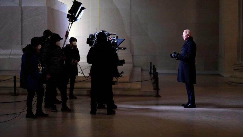Biden Media Bias Feature photo