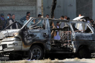Afghan civilian casualties Feature photo
